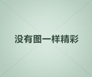 海康威视设备网络搜索软件(SADP V3.0.2.4)