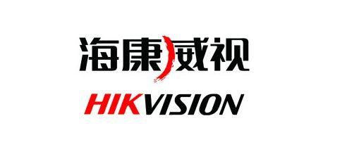 海康威视(Hikvision)