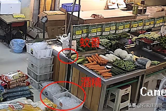 """【案例警示】监控曝光!一个""""无心之举"""",竟然烧了超市"""